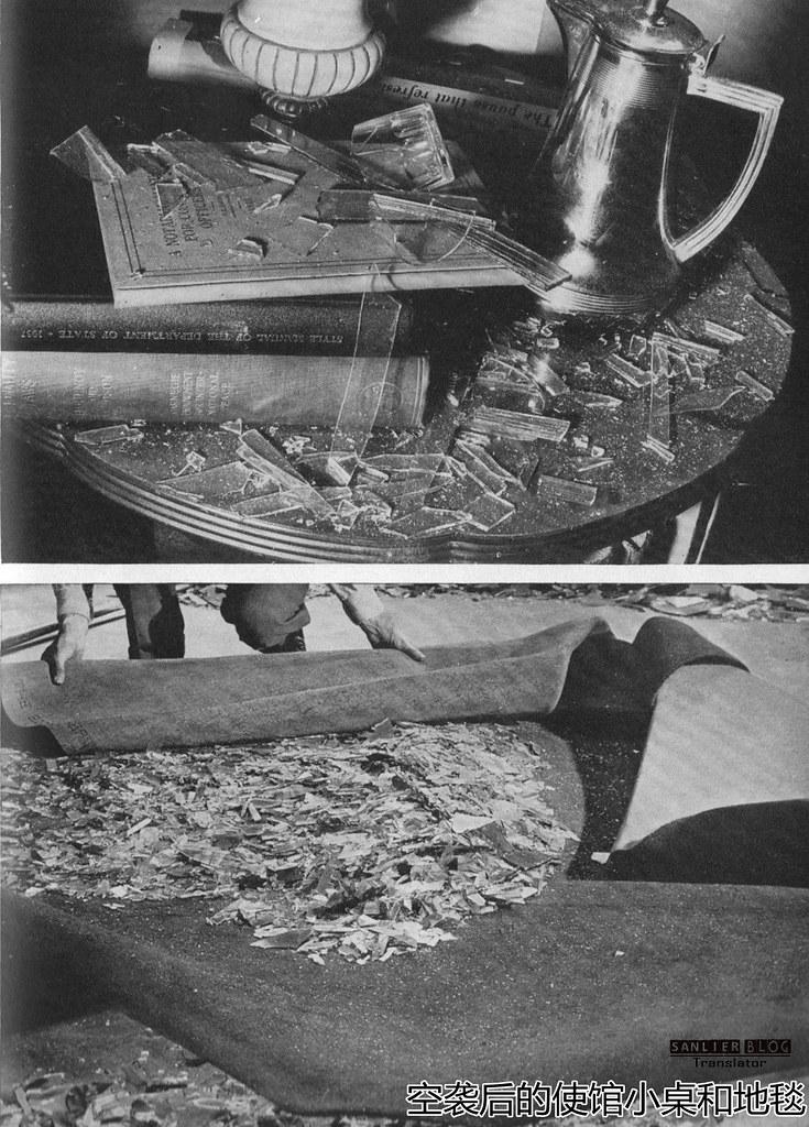 1941年夏莫斯科16