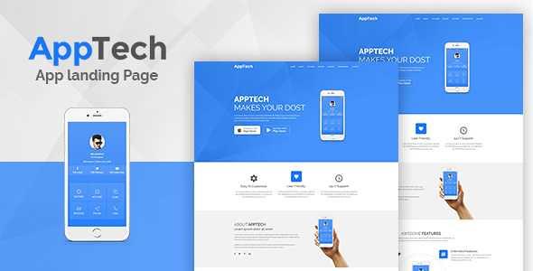 AppTech WordPress Theme free download