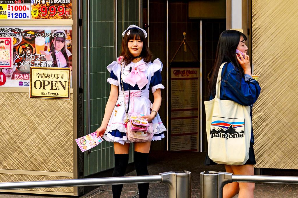 At Shibuya Center Street : 渋谷センター街にて