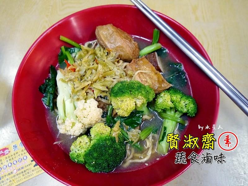 33905560685 a93bbf7c82 b - 台中西屯 | 賢淑齋蔬食滷味,逢甲夜市有好吃的素食滷味攤!