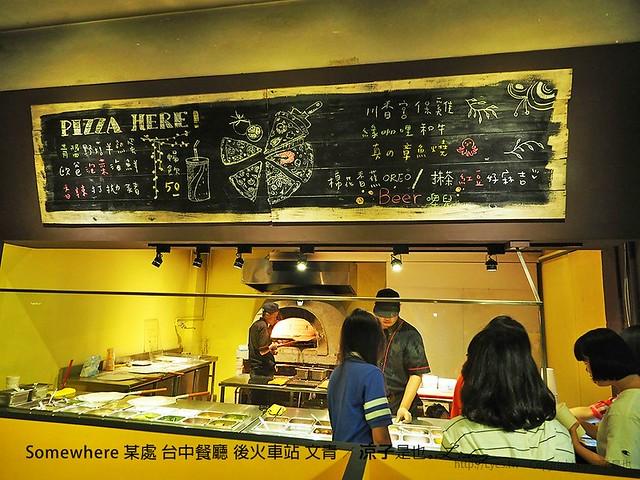 Somewhere 某處 台中餐廳 後火車站 文青 14