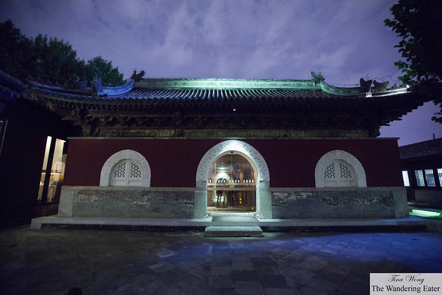 TRB's entrance at night