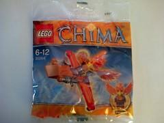 LEGO Haul #12 (2014)