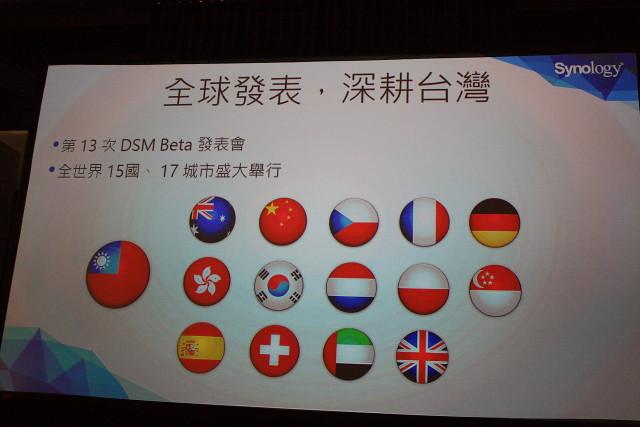 _MG_1542_DSM 5.1