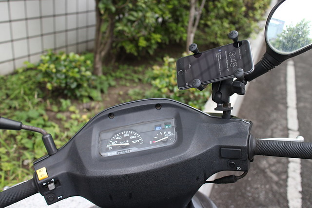 RAM MOUNT X-GRIP on Motocycle