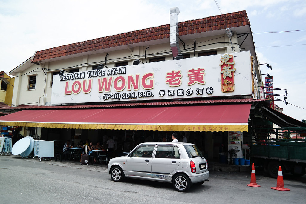 Ipoh Food Guide: Lou Wong Bean Sprout Chicken