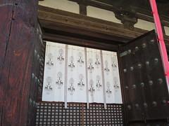 興福寺の几帳