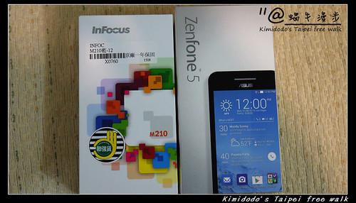 infocus m210 (20)