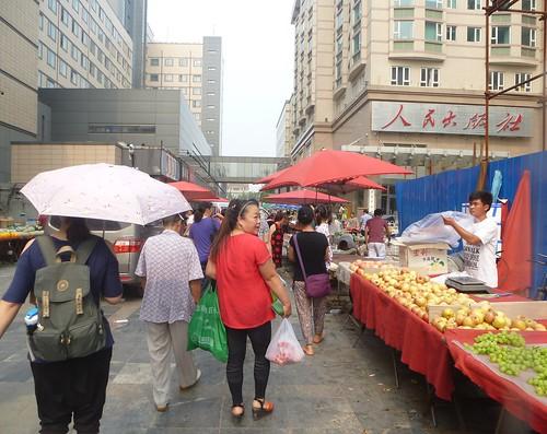 Beijing-Auberge-Quartier (1)