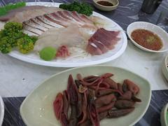 kor0014fish
