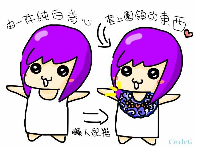 CIRCLEG WESHARE DESIGN MART K11 2014 小說神奇之處 化文字爲圖畫 設計 市集 香港 尖沙咀 (34)