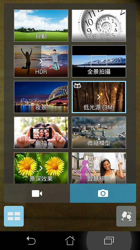Screenshot_2014-09-29-09-09-28