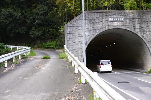 新岡坂トンネル