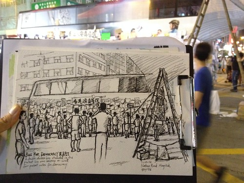 Bus for Democracy #UmbrellaRevolution