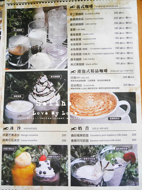 淺水灣咖啡 (29)
