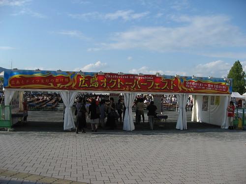 2013.09.09 広島オクトーバーフェスト