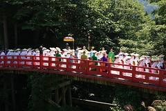 Nunobashi-kanjoe