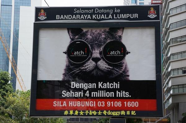 馬來西亞自由行15