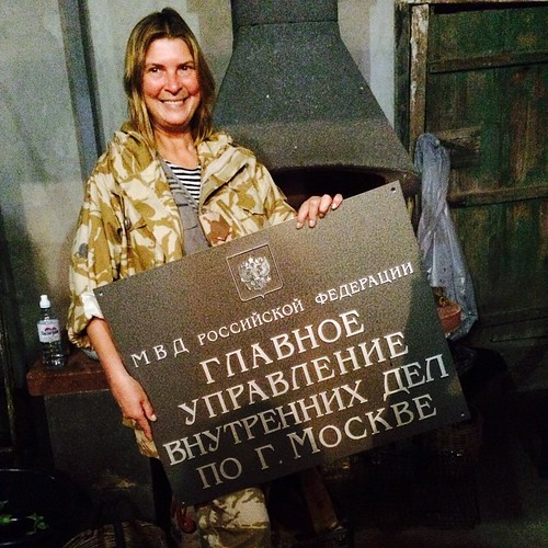 Петровна с одним из подарков))) #друзья  #старыйкрым