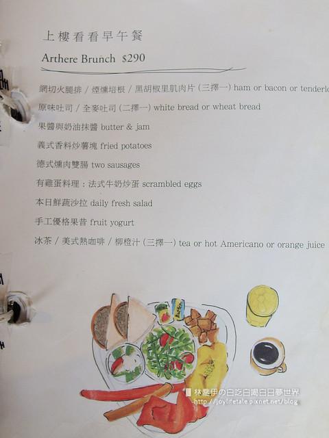 菜單 (20)