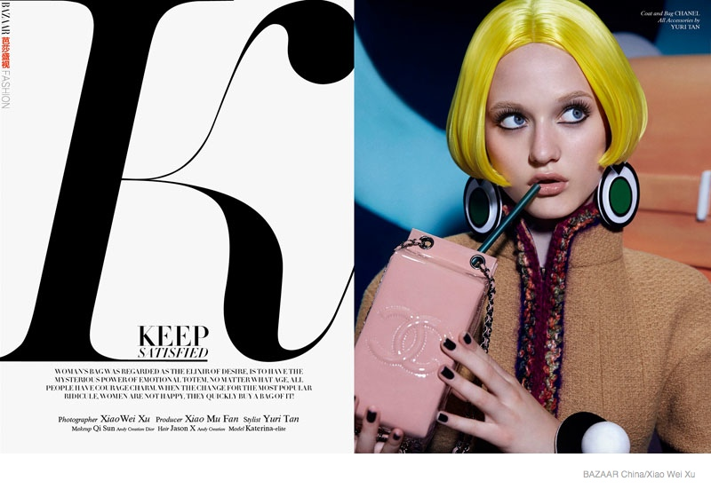 Editorial Crush: Keep Satisfied