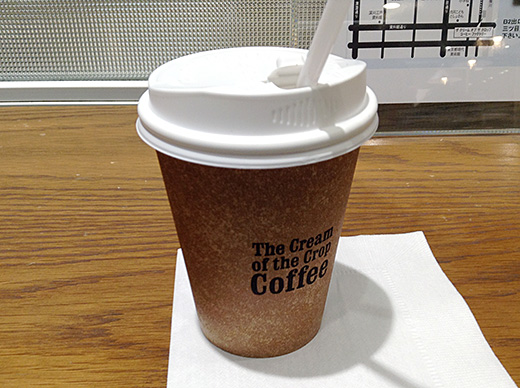 thecreamofthecropcoffee_2