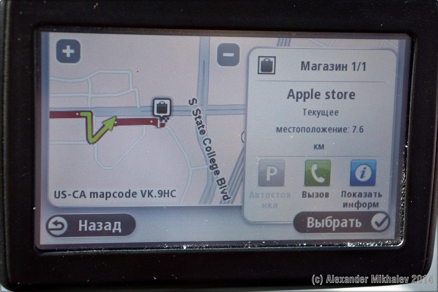 a0cae7be8e51 iPhone 6 или понты дороже денег...  wwworld
