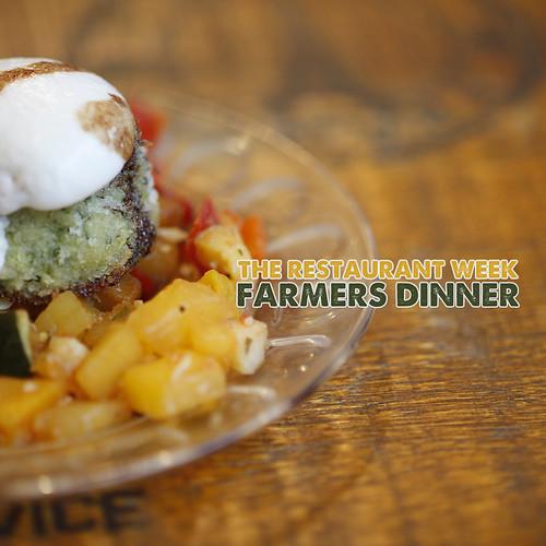 The Restaurant Week Farmers Dinner