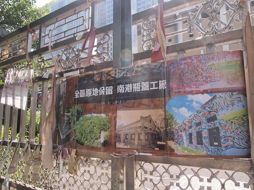 在都市計畫中的道路拓寬工程中,原本的「日治時期辦公室(又稱瓶蓋工廠)」與「崗哨」會遭拆除;攝影:江佩津。