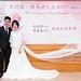 婚禮紀錄-健麟+嘉儀 結婚午宴