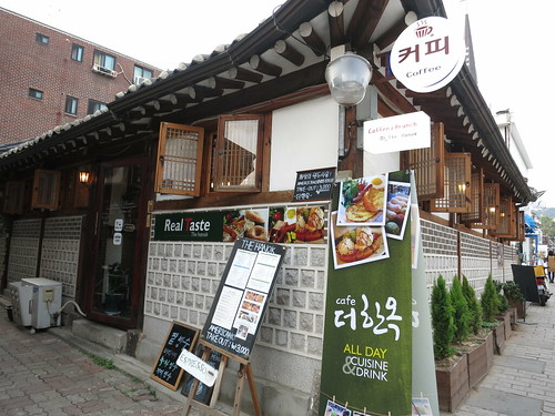 kor0010hanokcafe