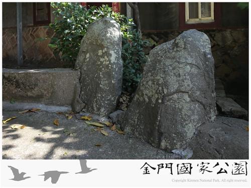 金門城石頭公婆-02