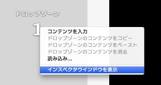 スクリーンショット 2014-09-26 15.37.16