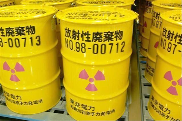 तिब्बत में परमाणु कचरा