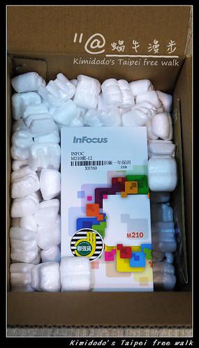 infocus m210 (2)