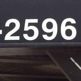 # 2596