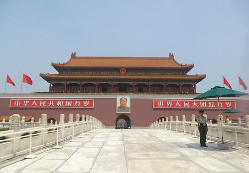 Beijing-Cité interdite-Autour-j2 (1)