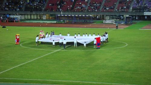 2014/09 J2第34節 京都vs横浜FC #07