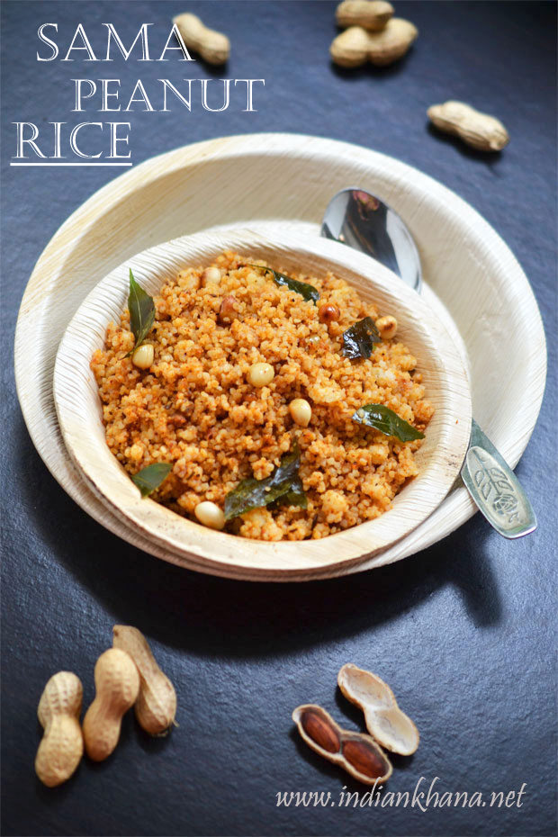 Cumin Flavored Peanut And Tomato Rice Recipe — Dishmaps