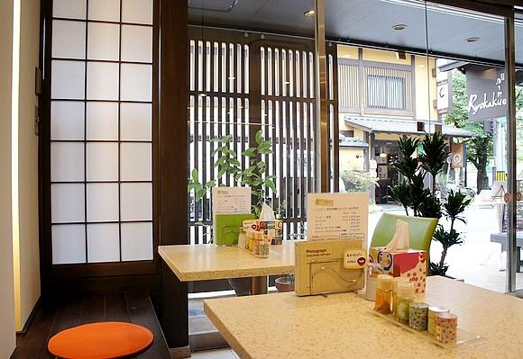 京都必吃美食老店咖哩09