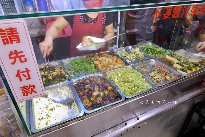 5 福記燒臘 三寶飯 叉燒炒飯