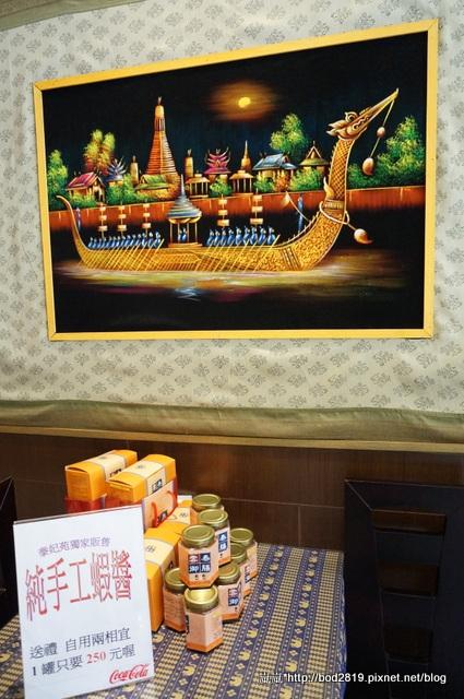 15428370992 ac2345774b o - 【台中西屯】泰妃苑泰式料理-口味不錯的泰國料理,套餐很划算
