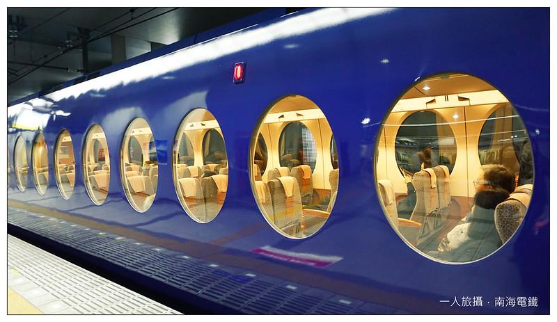 南海電鐵 08
