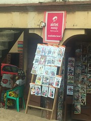 Airtel Money - mobile money