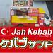 Jah Kebab