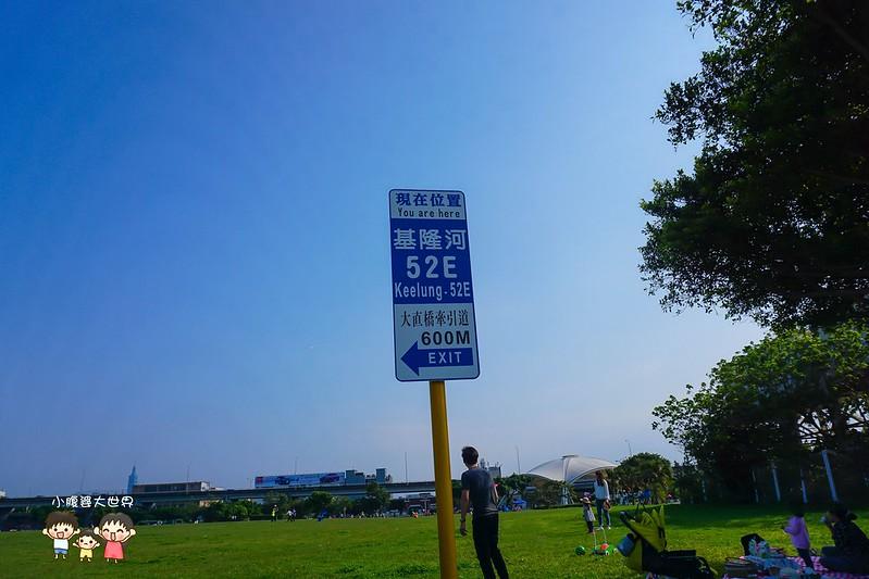 大佳河濱公園 008