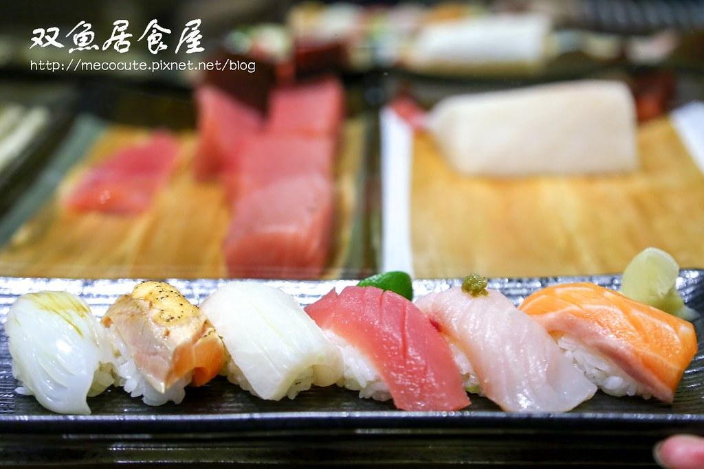 双魚居食屋,日本料理︱拉麵︱豬排 @陳小可的吃喝玩樂