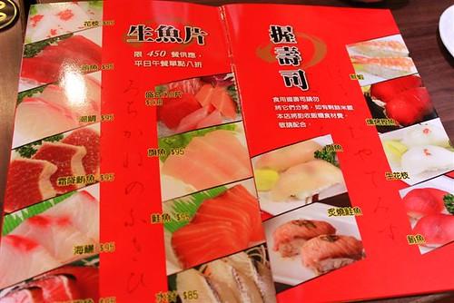 高雄松江庭日本料理店-哥哥妹妹都愛吃的日式料理 (14)