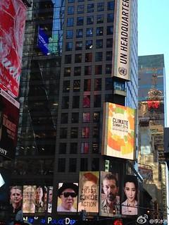【紐約氣候峰會】李冰冰:追求低碳經濟 有志者事竟成