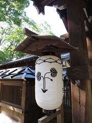 下賀茂神社の紋